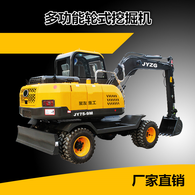 聚友90轮式挖掘机价格轮式蔗木拾装机小型轮式抓木机