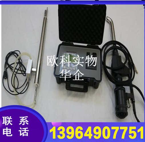 个体粉尘采样器CCHZ1000全自动烟尘测定仪