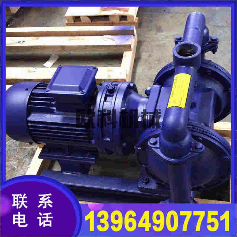 QBY型气动隔膜泵防爆气动隔膜泵