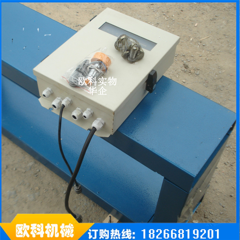 石料厂金属探测仪金属识别器金属探测仪矿业专用金属探测仪