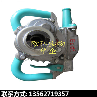 1.5KW井下用手持钻机干湿式手持煤电钻隔爆型手持式煤电钻
