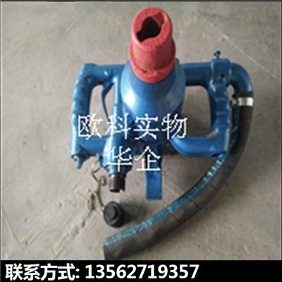 ZQS50/1.6风煤钻矿用小型气动手持式帮锚杆钻机