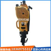 手持式打孔机手持式汽油凿岩机YN27C手提式内燃凿岩机