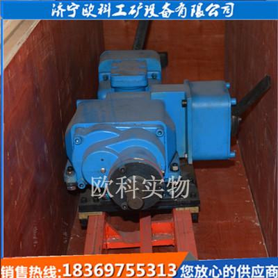 坑道钻机工程勘探钻机大型坑道钻机现货探放水孔钻机