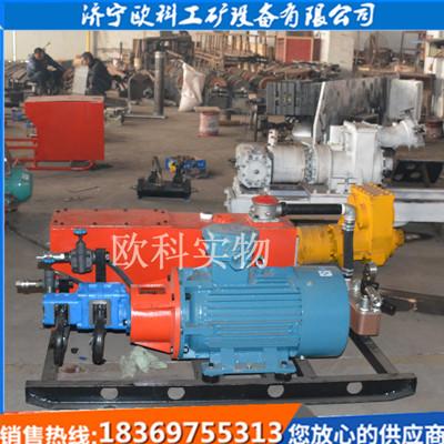 煤矿用全液压坑道钻深孔坑道钻机液压坑道钻机