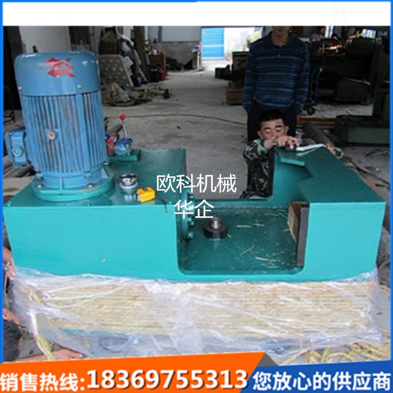 YJZ-800液压校直机欧科矿用液压校直机