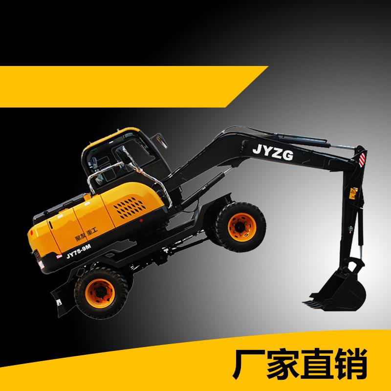 75轮式挖掘机轮胎式挖掘机质量保证价格优惠