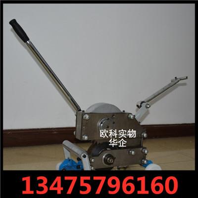 SCBC-3K/6K�送��芯切�嗥鞯V用�送��切割�C
