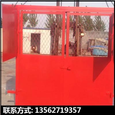 煤�V�S梅阑��陂T1.4×1.8防火��陂T井下��所防火�T