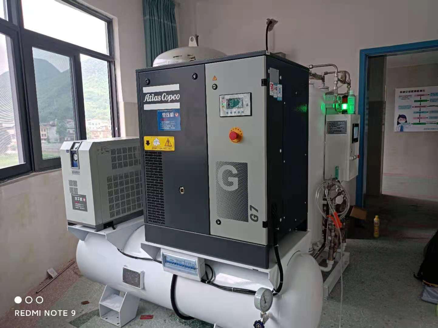 中心供氧制氧机小型制氧机乡镇医院医用制氧机