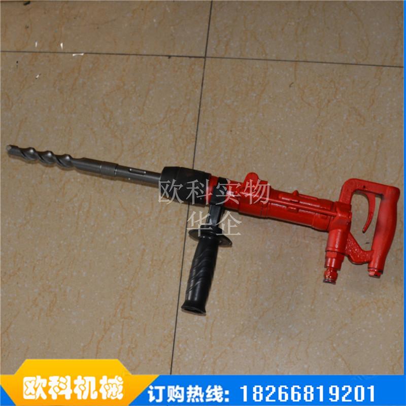 矿用冲击式钻机手持式风钻风锤矿用防爆轻型风钻