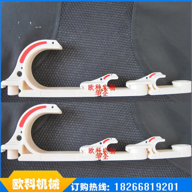 PVC材质阻燃电缆挂钩挂接式电缆挂钩井下电缆钩子