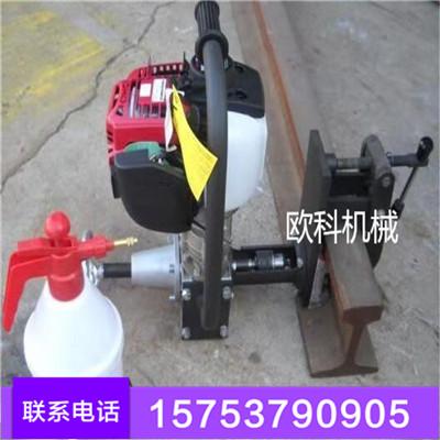 钢轨钻孔机使用说明铁路钻孔机钻头