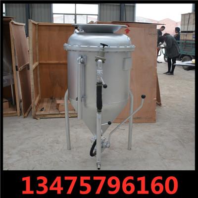 BQF装药器矿用BQF装药器