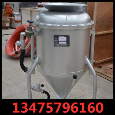 25米装药封孔器井下用风动装药器