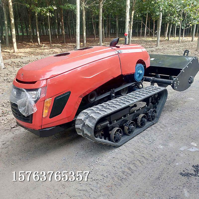 履带自走式旋耕机干活速度快遥控式旋耕机