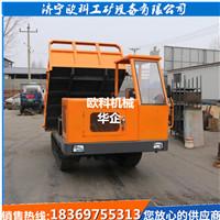 自卸农用履带运输车液压手扶式履带运输车