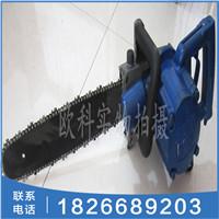 FLJ-400型风动链锯截割木料气动链锯