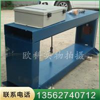 输送机皮带除铁器框架式金属检测设备