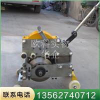 矿用输送带切割机机械式输送带切割机