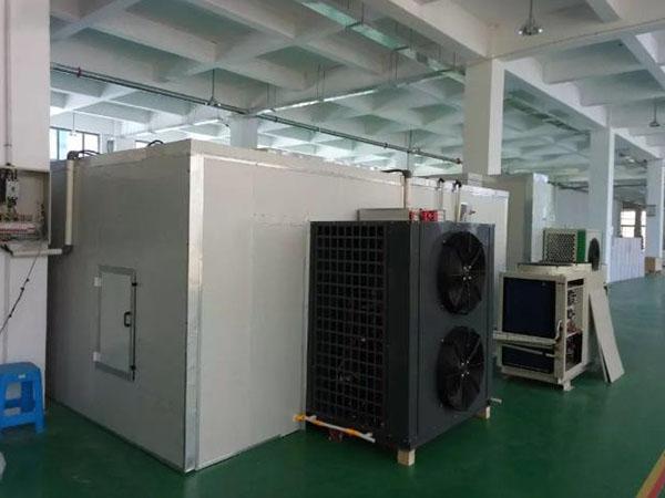 小型板蓝根大青根烘干机设备构造应用范围广