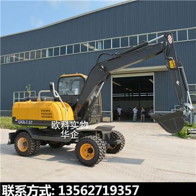 3.5T轮式挖掘机长臂轮式挖掘机