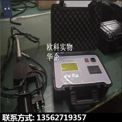 �碉@油���z�y�x手持式JCY-130油��快速�z�y�x