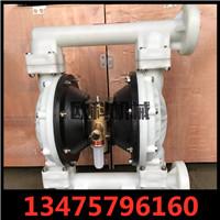 ��痈裟け�QBY-65不�P�隔膜泵