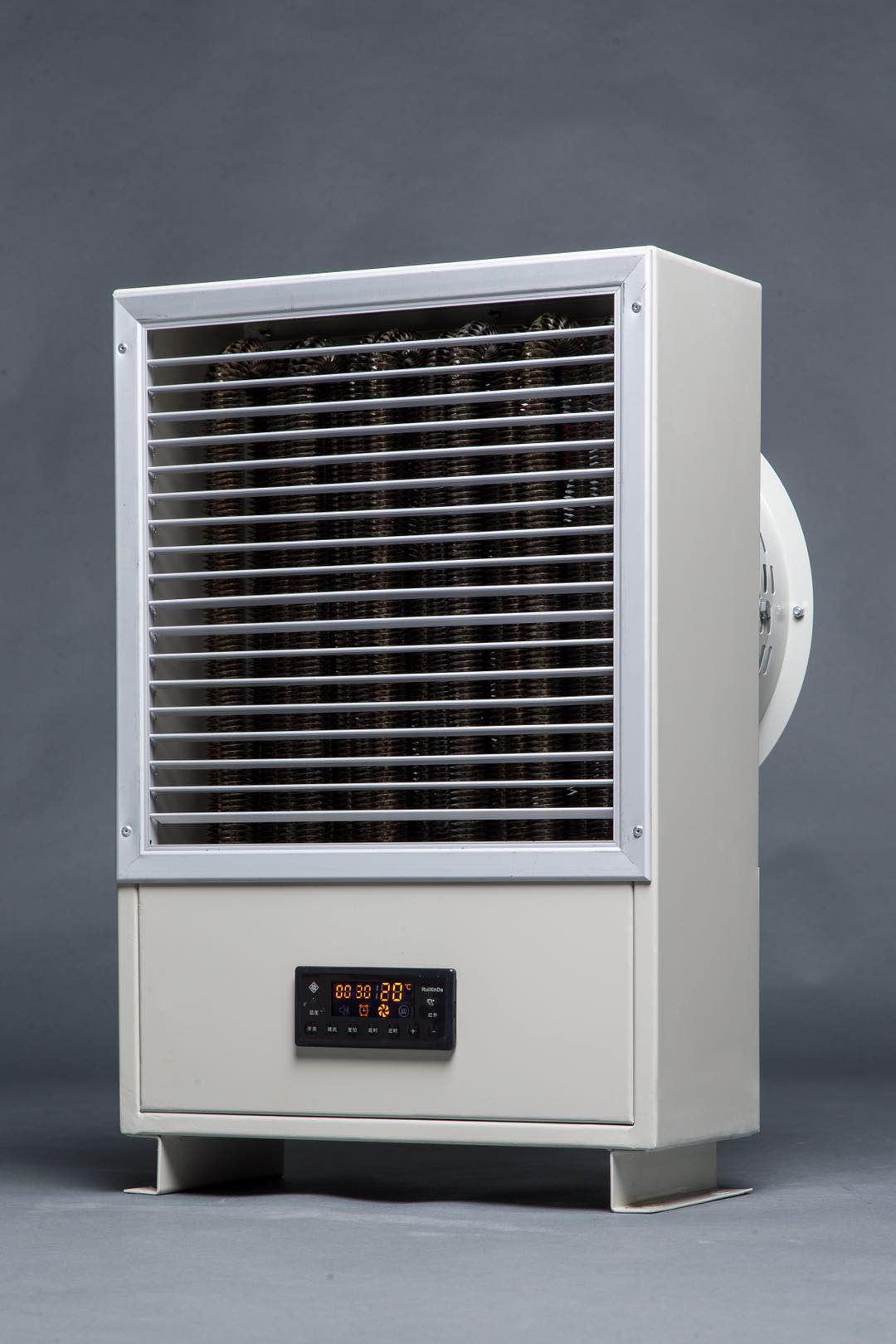 厂房取暖用暖风机烘干用高温暖风机车间暖风机大棚暖风机