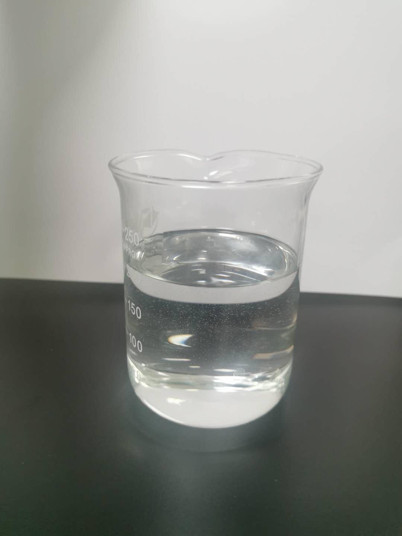 防腐剂9010苯氧乙醇和乙基己基甘油用于膏霜面膜精华液化妆品原料