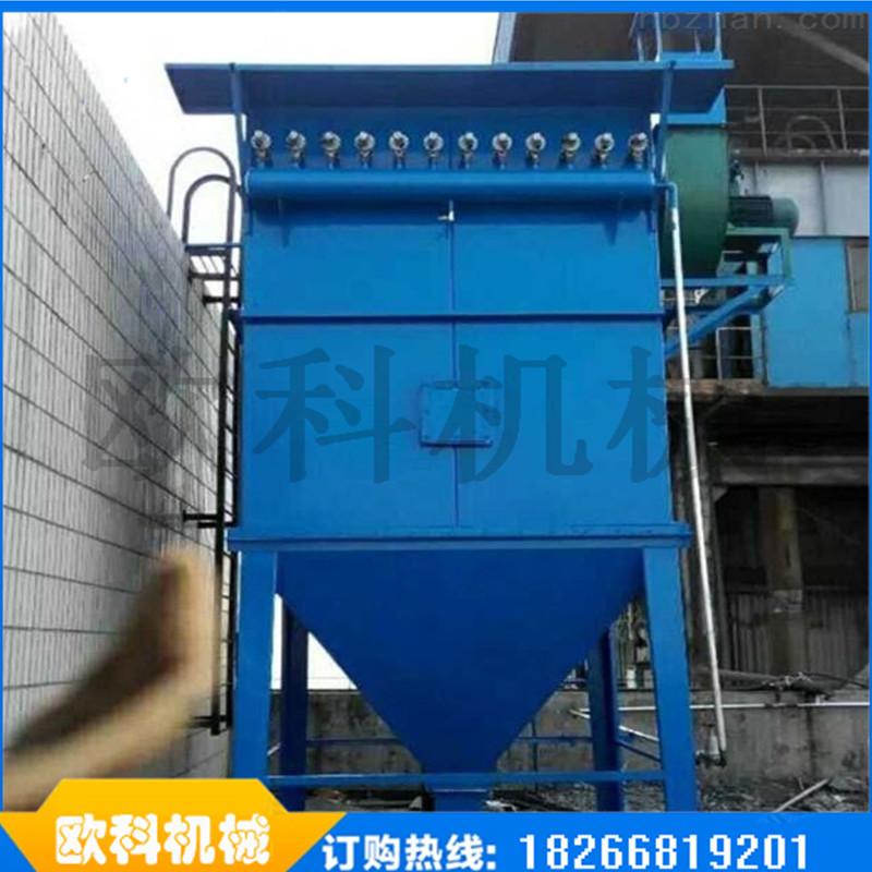 工业除尘设备MC型脉冲单机除尘器气箱式脉冲布袋除尘器