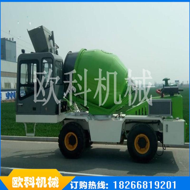 东风5-7方混凝土搅拌车自动装载移动式混凝土搅拌车