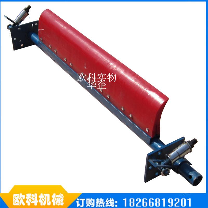 弹簧聚氨酯清扫器定做聚乙烯清扫器皮带机专用刮煤器