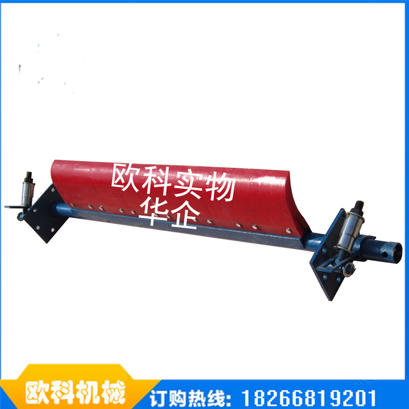 水泥厂输送带刮料器皮带机刮水器皮带机专用刮煤器
