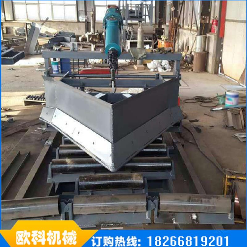欧科带宽800皮带缓冲床煤渣煤块运输卸料器多领域单犁头犁煤器