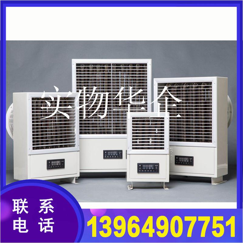 家用220V��峒�仫L�C��g用暖�L�C