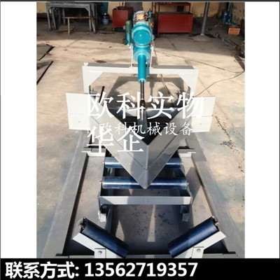 �V用煤渣煤�K�\�卸料器��1000犁式卸料器