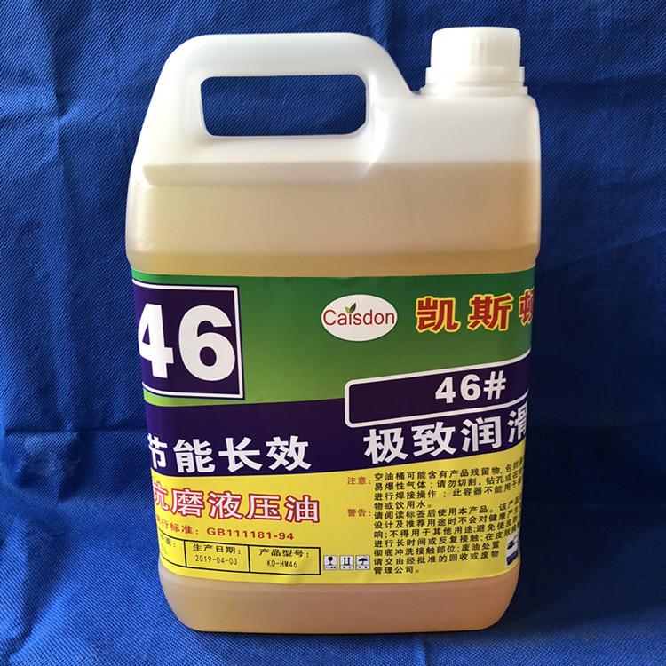 超级抗磨液压油液压系统防护润滑油