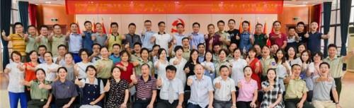 时间银行•商帝国为广东交通投资集团东御分公司集团高层、中层领导讲授《高效团队建设》