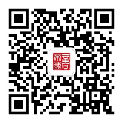 商帝国微信公众号