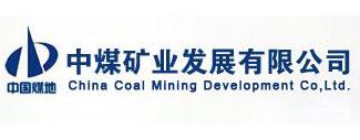 中煤矿业发展有限公司
