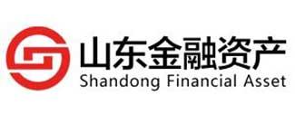 山东省金融资产管理股份有限公司