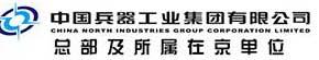 中国兵器工业集团有限公司2018年社会糖球直播高清公告
