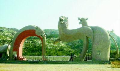 六一儿童节结伴同游青岛森林野生动物园(黄岛)_商帝国商学院_商帝国网
