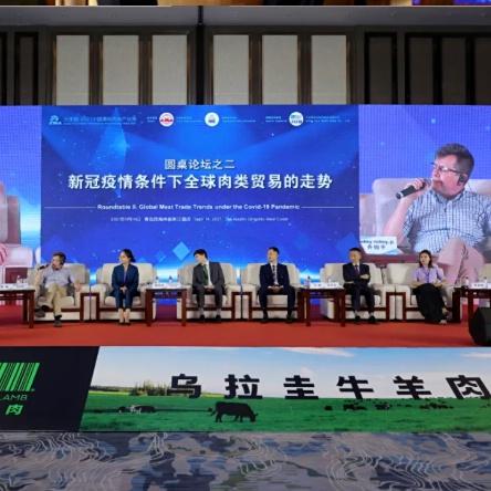 中国肉协――2022第二十届中国国际肉类工业展览会