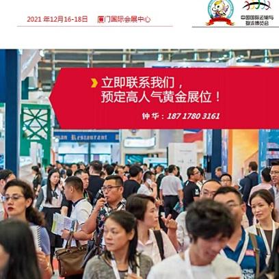 第十七届中国国际物流节暨2021中国国际运输与物流博览会_商帝国商学院_商帝国网